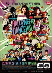 halloween-dancehall-%e7%94%bb%e5%83%8f